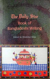 The Daily Star Book of Bangladesh Writing