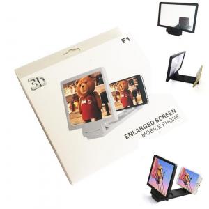 3D F1 Screen Magnifier