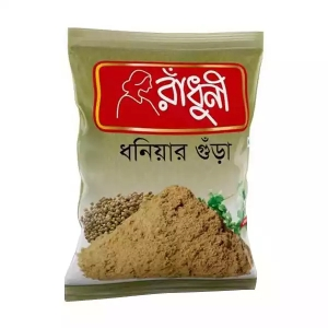 Radhuni Coriander (Dhoniya) Powder 100 gm