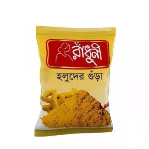 Radhuni Tumeric Powder (Holud) 50 gm
