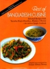 Best of Bangladeshi Cuisine: Selected Recipes from Tayyeba Huq's Shasthya, Khadya O Ranna