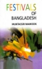 Festivals of Bangladesh