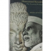 Dharmanand Kosambi : The Essential Writings