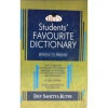 Students Favourite Dictionary -Bengali To English