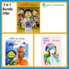 "Teach For Bangladesh ""3 Children & Teen Fiction Books Bundle Offer"" For Zakat Campaign"