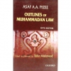 Outlines Of Muhammadan Law