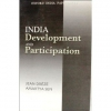 India - Development And Participation