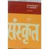 Introduction to Sanskrit : Part Two