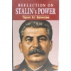 Reflections on Stalin's Power(Reflections on Stalin's Power )