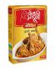 Radhuni Roast Masala 35 gm