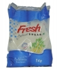 Fresh Refined Sugar (1 kg)