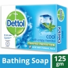 Dettol Soap Cool Bathing Bar Soap 125gm