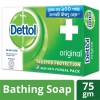 Dettol Soap Original Bathing Bar Soap 75gm