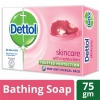 Dettol Soap Skincare Bathing Bar Soap 75gm