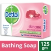 Dettol Soap Skincare Bathing Bar Soap 125gm