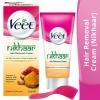 Veet Nikhaar Herbal Hair Removal Cream with Turmeric,Sandal,Saffron 25gm