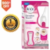 Veet Sensitive Touch Electric Trimmer for Women (1 Gadget + 7 Accessories)